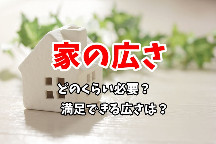 https://cdn-ak.f.st-hatena.com/images/fotolife/n/nasukusu/20210406/20210406215525.jpg