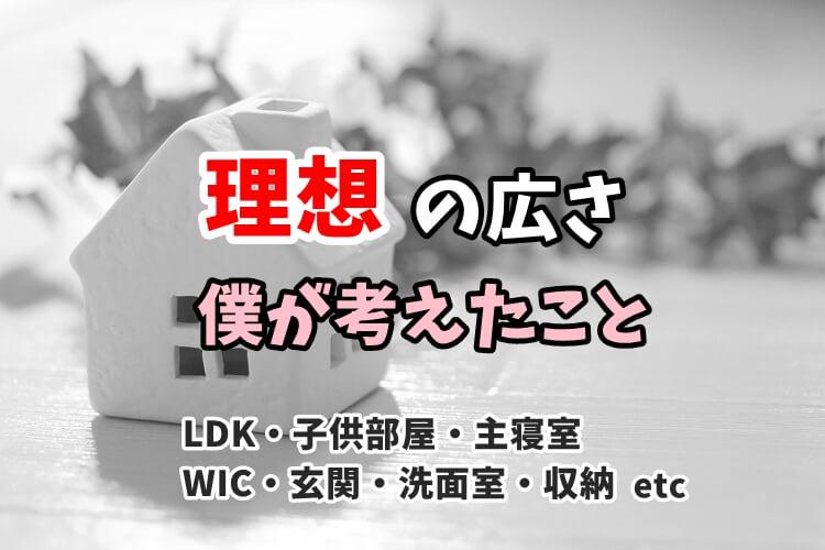 https://cdn-ak.f.st-hatena.com/images/fotolife/n/nasukusu/20210413/20210413182832.jpg