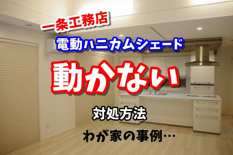 https://cdn-ak.f.st-hatena.com/images/fotolife/n/nasukusu/20210420/20210420215741.png