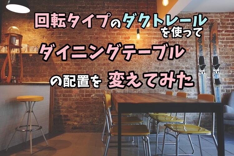 https://cdn-ak.f.st-hatena.com/images/fotolife/n/nasukusu/20210510/20210510214948.jpg