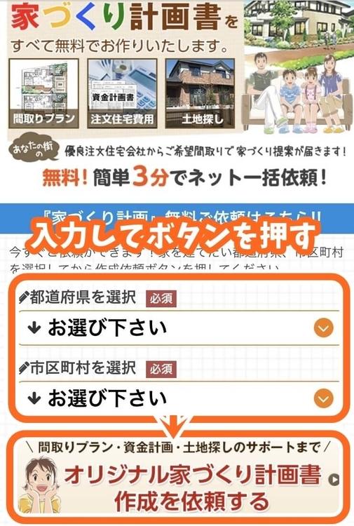 https://cdn-ak.f.st-hatena.com/images/fotolife/n/nasukusu/20210512/20210512133601.jpg