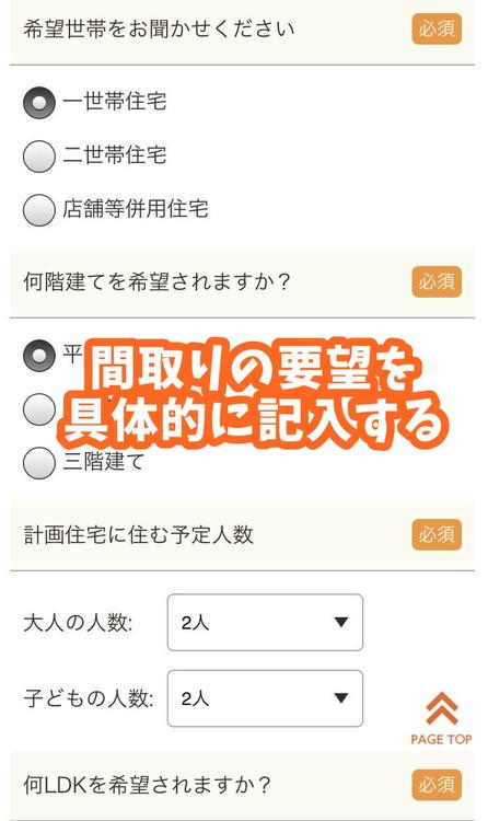 https://cdn-ak.f.st-hatena.com/images/fotolife/n/nasukusu/20210512/20210512133605.jpg