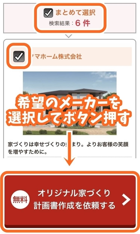 https://cdn-ak.f.st-hatena.com/images/fotolife/n/nasukusu/20210512/20210512133624.jpg