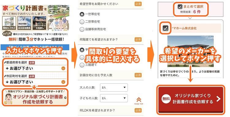 https://cdn-ak.f.st-hatena.com/images/fotolife/n/nasukusu/20210512/20210512135034.jpg