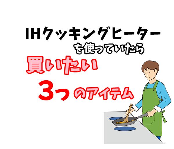 https://cdn-ak.f.st-hatena.com/images/fotolife/n/nasukusu/20210602/20210602221425.png