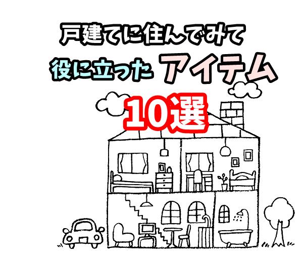 https://cdn-ak.f.st-hatena.com/images/fotolife/n/nasukusu/20210611/20210611180332.png