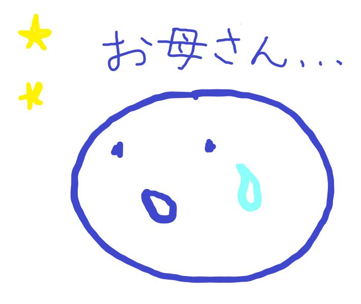 f:id:nasumiblog:20200705134911p:plain