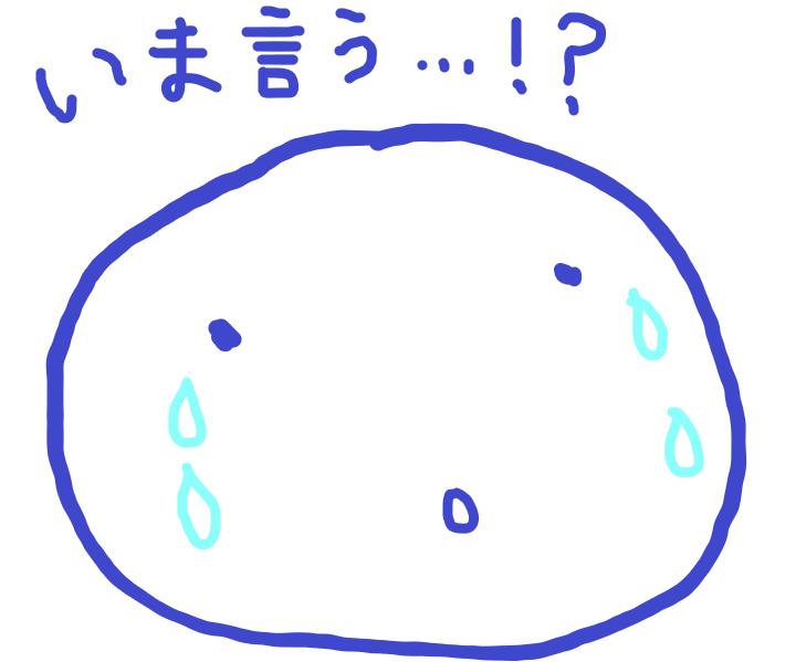 f:id:nasumiblog:20200706002523p:plain
