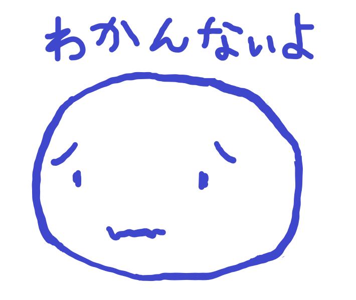 f:id:nasumiblog:20200706110319p:plain