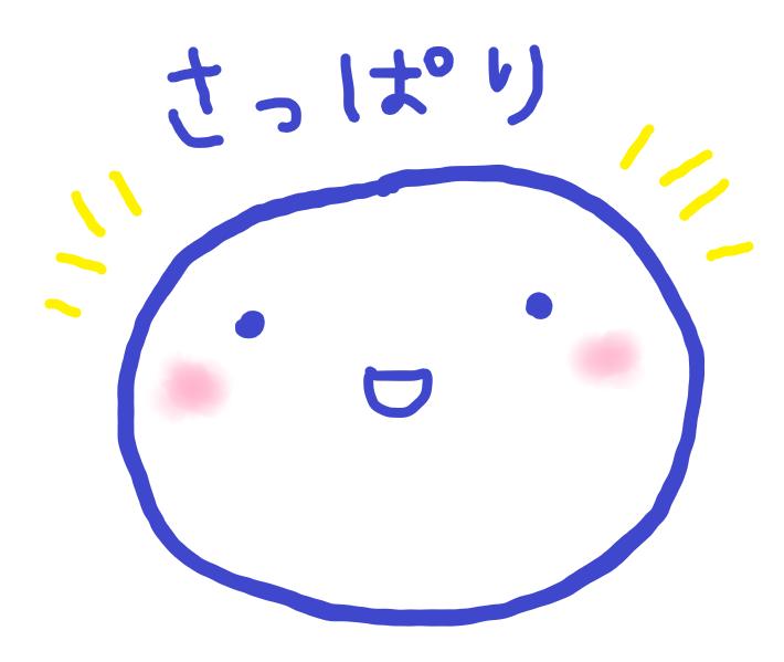 f:id:nasumiblog:20200706121202p:plain