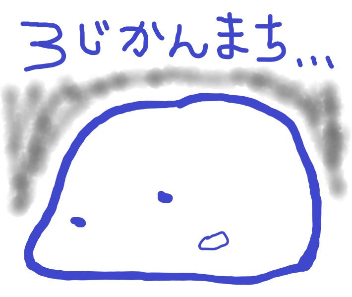 f:id:nasumiblog:20200706121725p:plain