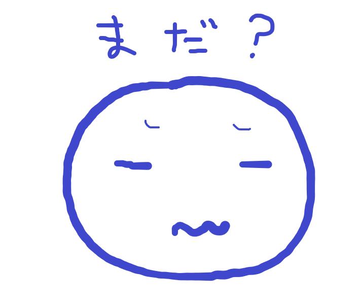 f:id:nasumiblog:20200706134447p:plain