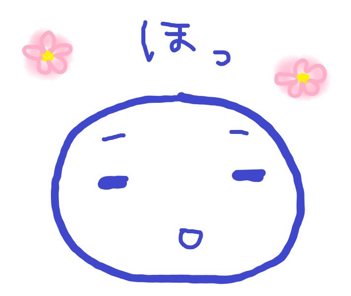 f:id:nasumiblog:20200706135222p:plain