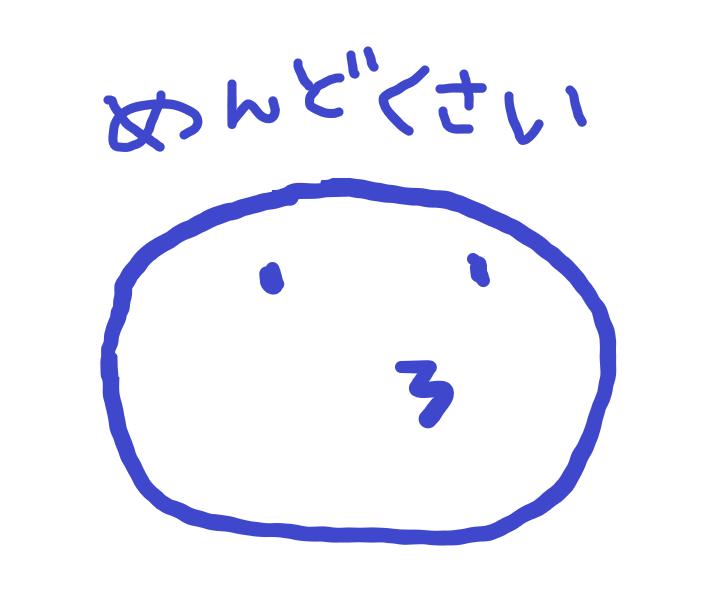 f:id:nasumiblog:20200706153702p:plain