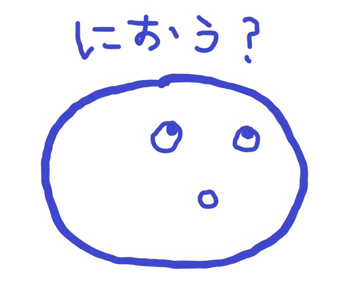 f:id:nasumiblog:20200706155033p:plain