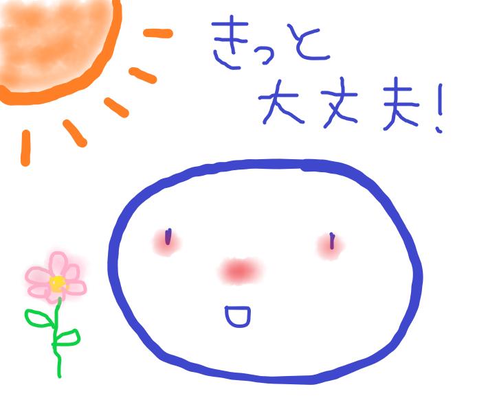 f:id:nasumiblog:20200706155818p:plain