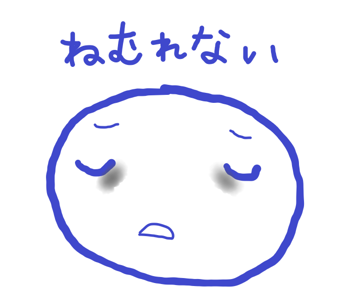 f:id:nasumiblog:20200707121607p:plain