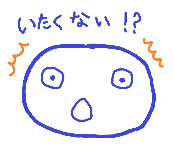 f:id:nasumiblog:20200707122607p:plain