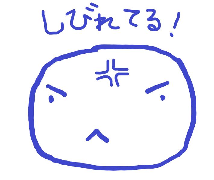 f:id:nasumiblog:20200707155108p:plain
