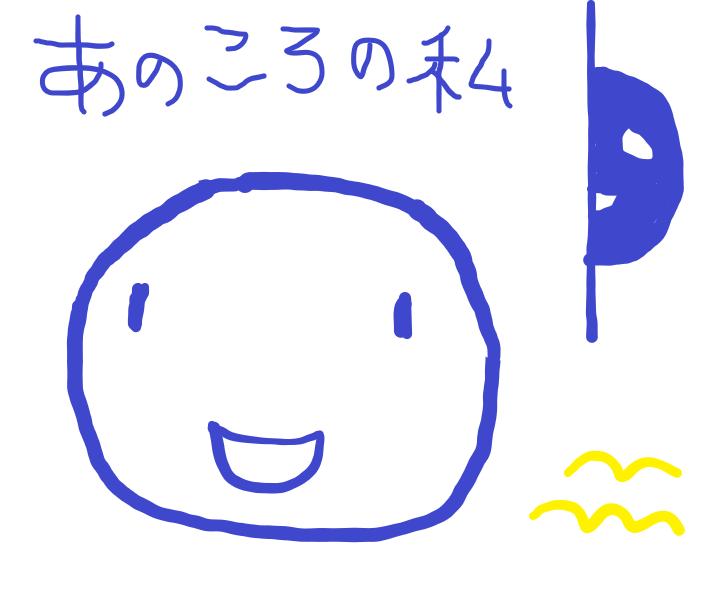 f:id:nasumiblog:20200709201014p:plain