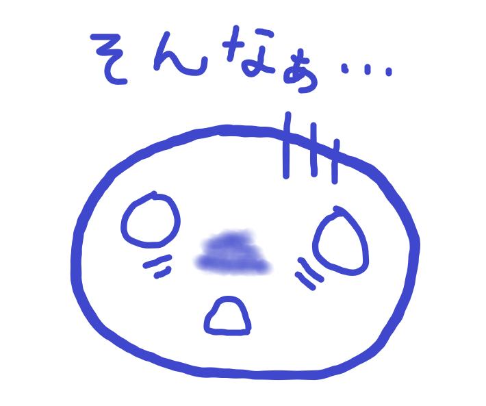 f:id:nasumiblog:20200803160749p:plain