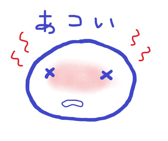 f:id:nasumiblog:20200803221056p:plain