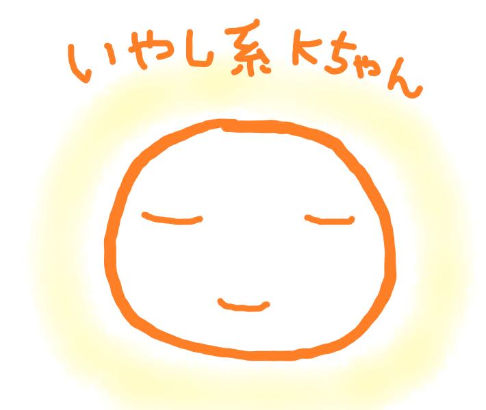 f:id:nasumiblog:20200804120439p:plain