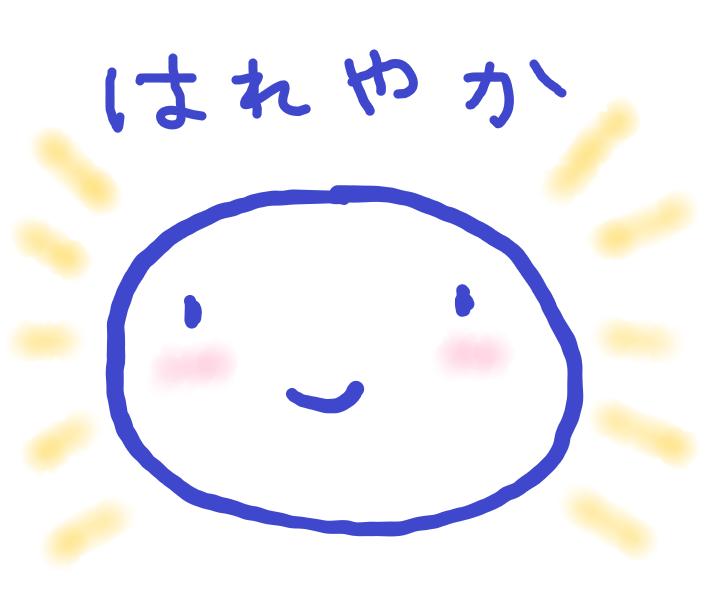 f:id:nasumiblog:20200806142600p:plain