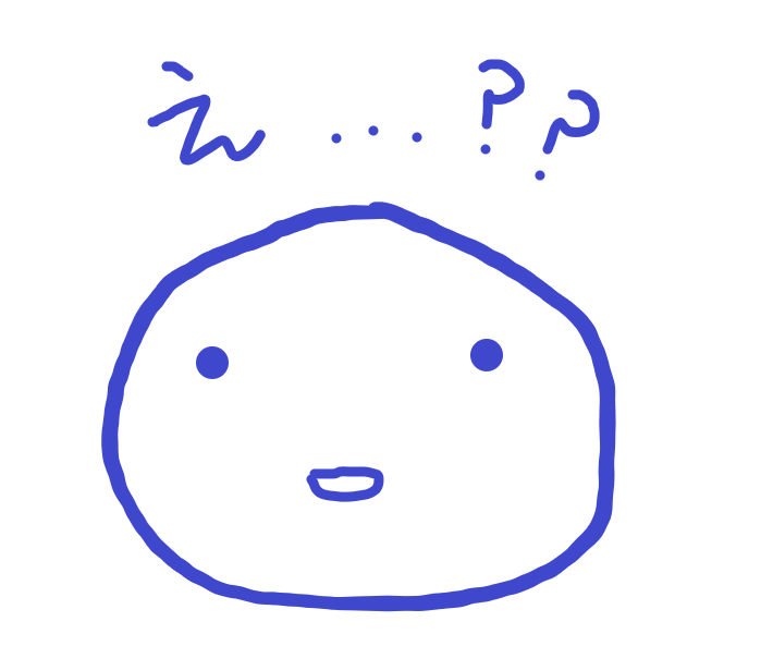 f:id:nasumiblog:20200806143217p:plain