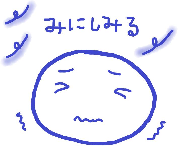 f:id:nasumiblog:20200806145557p:plain