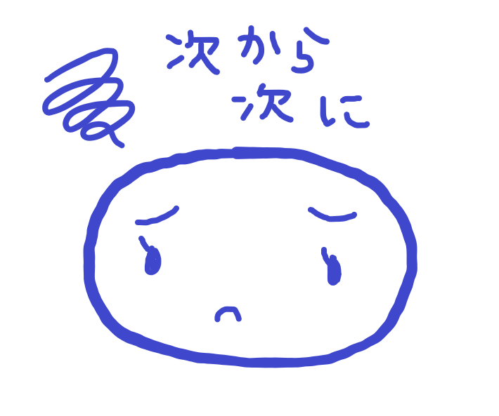 f:id:nasumiblog:20200824120600p:plain