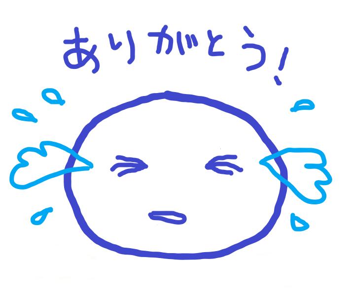 f:id:nasumiblog:20200827144215p:plain