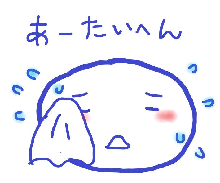 f:id:nasumiblog:20200830154049p:plain