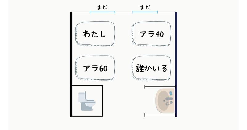 f:id:nasumiblog:20210104131729j:plain