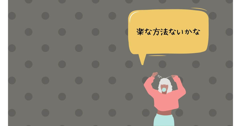 f:id:nasumiblog:20210104142250j:plain