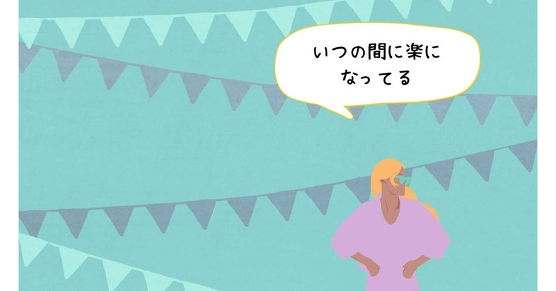 f:id:nasumiblog:20210104142258j:plain