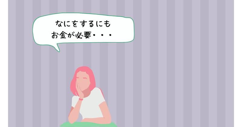 f:id:nasumiblog:20210104142307j:plain