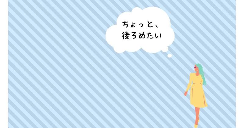 f:id:nasumiblog:20210104142311j:plain