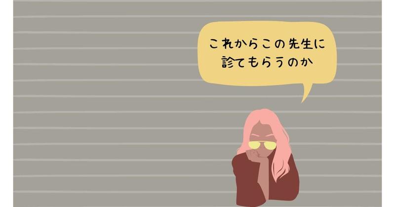 f:id:nasumiblog:20210104142327j:plain