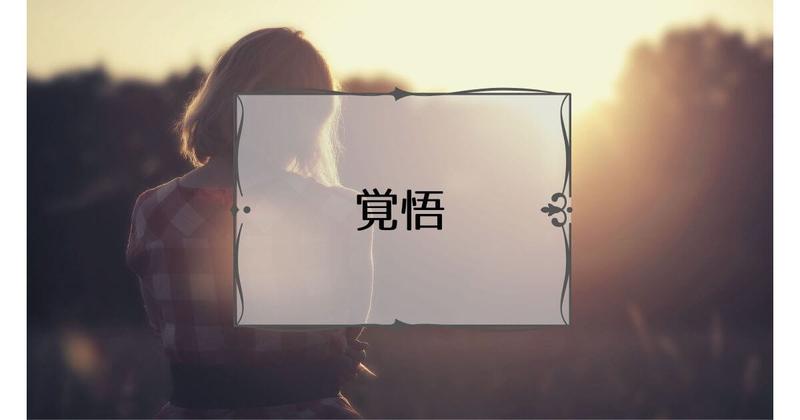f:id:nasumiblog:20210104182441j:plain