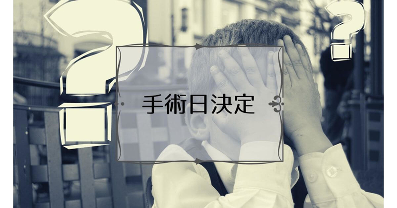 f:id:nasumiblog:20210104182445j:plain