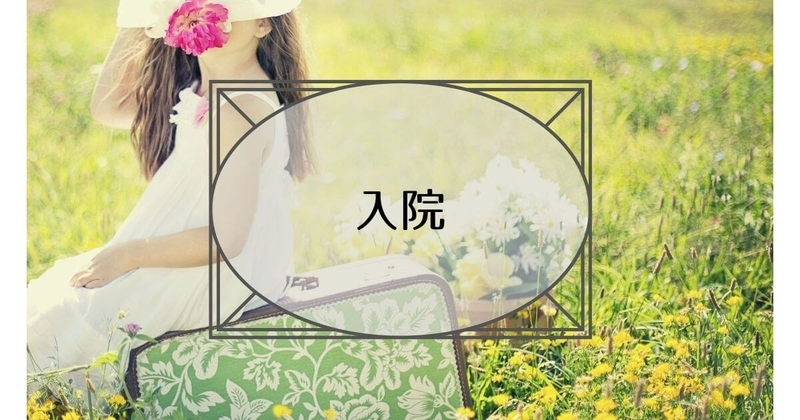 f:id:nasumiblog:20210104182500j:plain