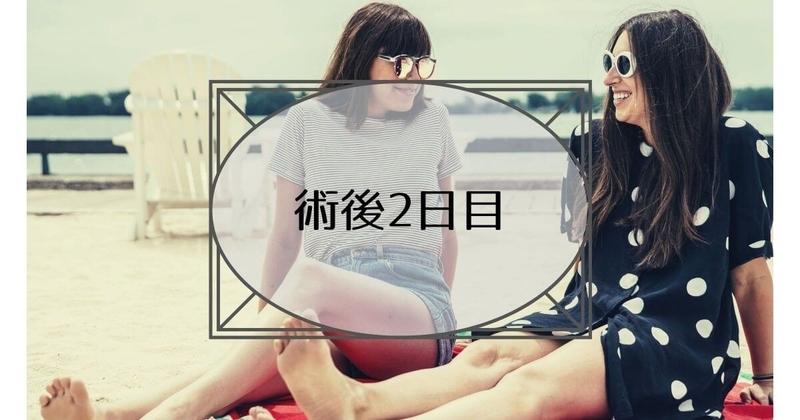 f:id:nasumiblog:20210104182521j:plain