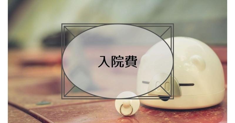 f:id:nasumiblog:20210104182540j:plain