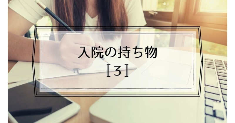 f:id:nasumiblog:20210104182643j:plain