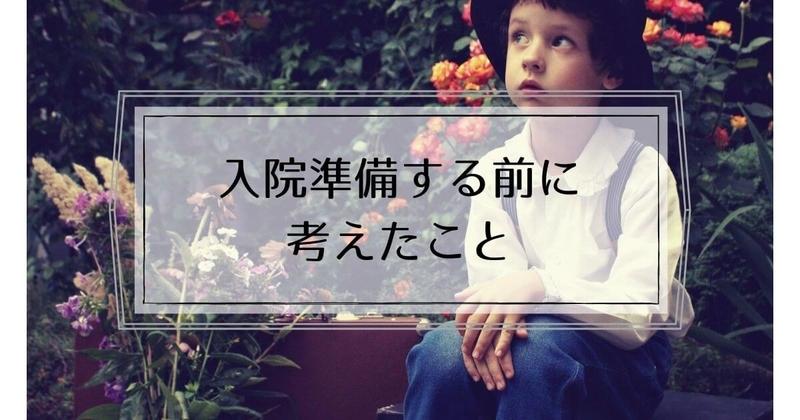 f:id:nasumiblog:20210104182659j:plain