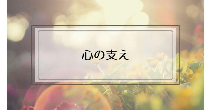 f:id:nasumiblog:20210104182715j:plain