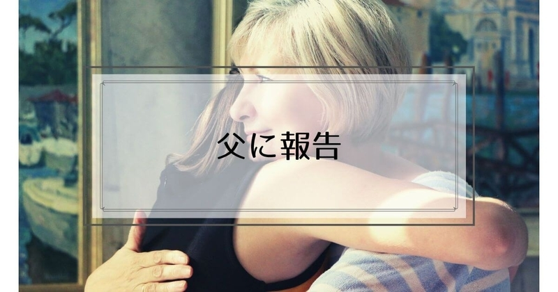f:id:nasumiblog:20210104182719j:plain