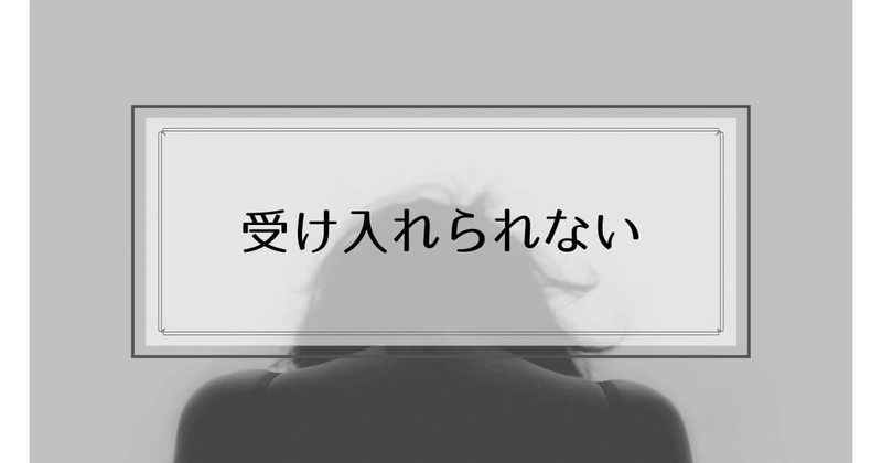 f:id:nasumiblog:20210104182723j:plain