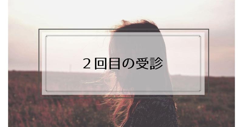 f:id:nasumiblog:20210104182735j:plain